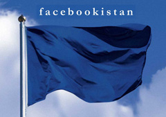 Facebookistan trailer